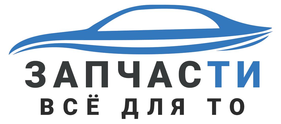 «Все для ТО» логотип